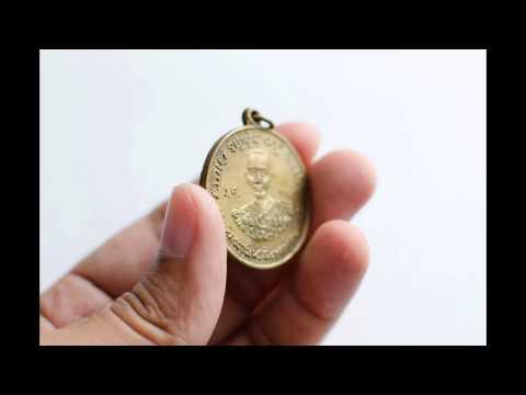 เหรียญกรมหลวงชุมพร รุ่นแรก