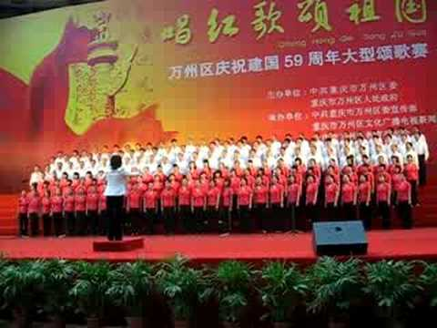 Chongqing Wanzhou Foreign Language School song # 1