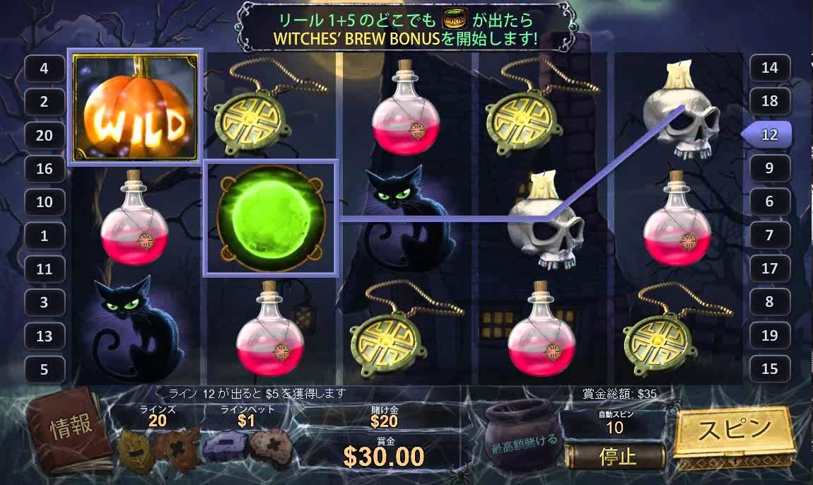 Jackpot city flash casino