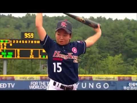 USA v Hong Kong - Women's Baseball World Cup 2016