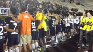2012 01 11 FA Cup BR PEA 1 0 MT UTD 48 เรามีเราหลังได้แชมป์