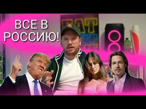 ВЕЧЕРНИЙ ГЕРМАНИСТАН -