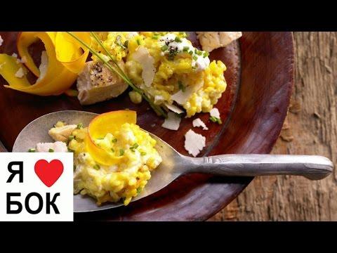 Рецепт вкусного риса с тыквой. Ризотто с курицей и овощами.