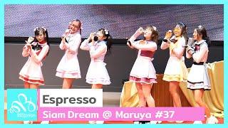 190616 Siam☆Dream - Espresso @ Maruya #27 [Fancam 4k60p]