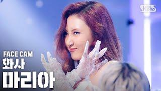 Baixar [페이스캠4K] 화사 '마리아' (HWASA 'Maria' FaceCam)│@SBS Inkigayo_2020.7.5