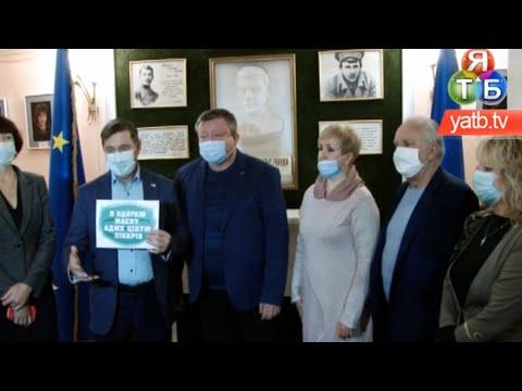yatbTV: Антиковідну акцію започаткував Херсонський театр імені Миколи Куліша