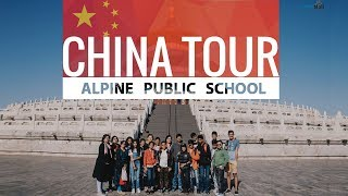 Gambar cover The Modern Classroom Visits China With Alpine Public School - 2018