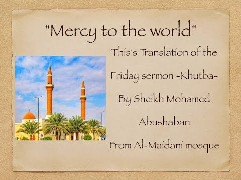Mercy to the world