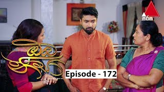 Oba Nisa - Episode 172 | 05th December 2019 Thumbnail