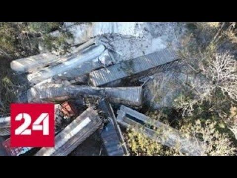 В Джорджии вагоны поезда с пропаном упали с моста на шоссе - Россия 24
