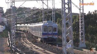 南海電鉄 旧塗装サザン みさき公演前 箱の浦S字カーブ。