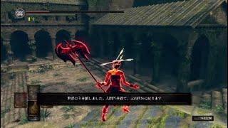 ダークソウルリマスター ウラシル市街 黒斧侵入 2 [Dark Souls Remastered pvp]