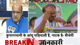 Karnataka CM HD Kumaraswamy breaks down in public over alliance with Congress