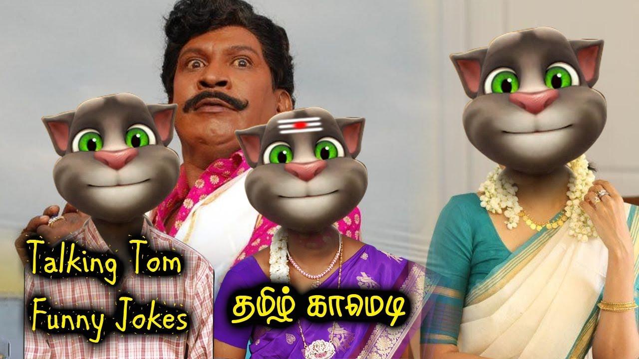 Talking Tom Funny Jokes Tamil Comedy Youtube
