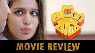 Oru Adaar Love Movie Review | Priya Prakash Varrier, Roshan Abdul, Noorin Shereef, Omar Lulu S.Thanu