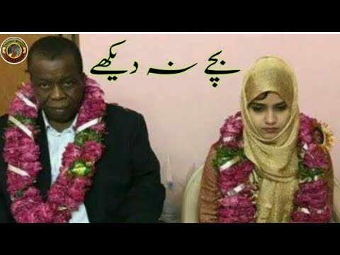 80 Years Old Man Married With 20 Years Beautiful Young Girl | Tauqeer Baloch |