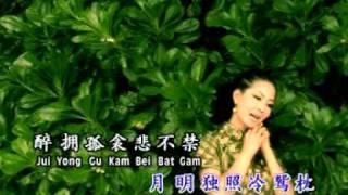 双星情歌,刘珺儿,KTV,Shuang Xin Qing Ge,Liu Bi Er