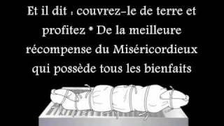 Poème sur la Mort :Layssa Al-Gharib  en français