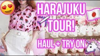SHOPPING IN HARAJUKU! HAUL & TRY ON thumbnail