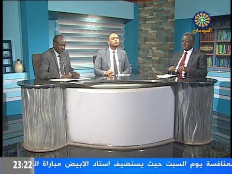 Dialogue Horizon 26/2/2021 Sudan TV