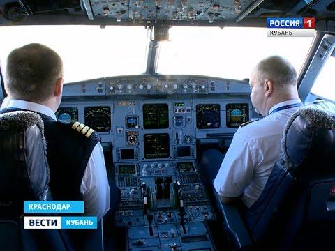 Сотрудники краснодарского аэропорта приоткрыли завесу тайны своей профессии