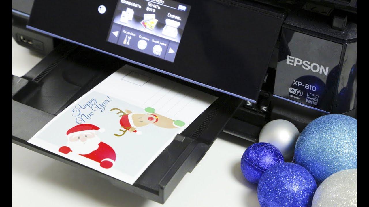 Печать открытках принтер