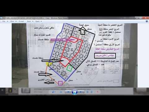 مواقع مشروع سكن مصر 6 اكتوبر الثلاثه thumbnail