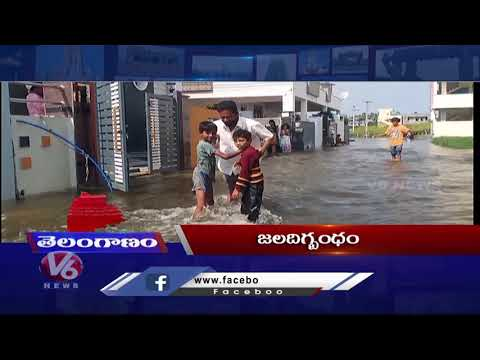 Headlines : Heavy Rain Hit Hyderabad   Flood Water Inflow To Project   Jagtial Farmers Protest   V6