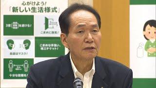 〈新型コロナ〉県外からの帰省「慎重に検討して」香川県知事が注意を呼び掛け