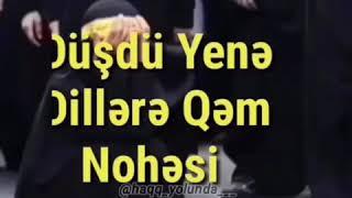 Ya Huseyn (e)