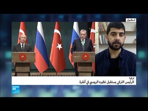 تقارب روسي تركي حول الملف السوري  - نشر قبل 3 ساعة