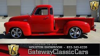 1953 Chevrolet 3100 Houston Texas