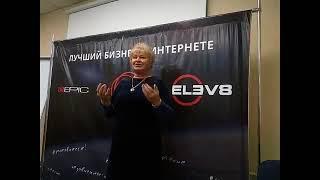 Поразительные факты Elev8 от BEPIC Академик Надежда Андреева