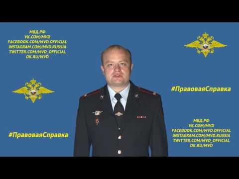Правовая справка. О внесении изменения в статью 12.8 КоАП РФ
