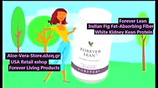 Forever Lean - Indian Fig Fat-Absorbing Fiber / White Kidney Kean Protein