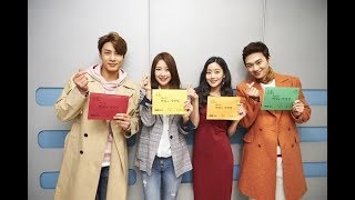 Secrets and Lies -  Upcoming Korean Drama in June 2018 - KshowonlineTV