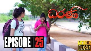 Dharani | Episode 25 16th October 2020 Thumbnail