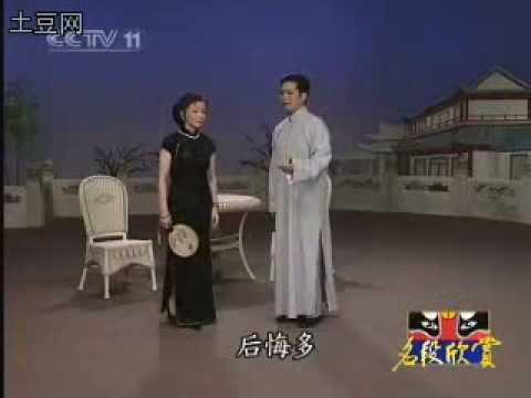 Chinese Shanghai Opera- Thunderstorm