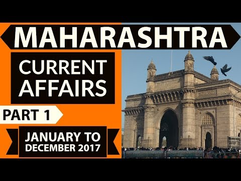 Maharashtra current affairs 2017 - part 1 in Hindi for MPSC State excise Inspector PSI STI Teachers