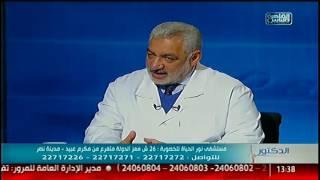 القاهرة والناس | الدكتور مع أيمن رشوان الحلقة الكاملة 8 يناير
