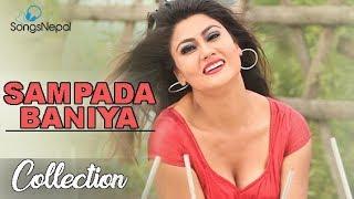 Sampada Baniya Hit Nepali Songs/Videos Collection 2017 | Sampada Baniya Music Video Collection 2017