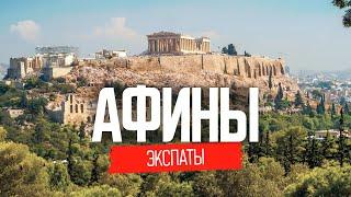 видео Туры в Грецию на неделю 2018