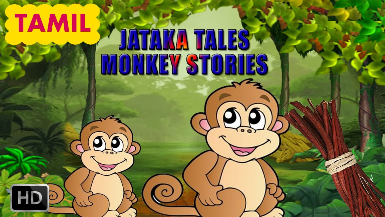 Jataka Tales - The Green Wood Gatherer - Tamil Moral Story for Children -  Animated Cartoons/Kids