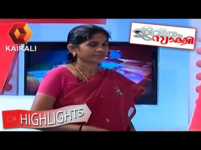 Jeevitham Sakshi 18 02 2015 Highlights