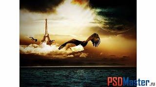 Создаем фотошоп коллаж - Париж в небесах