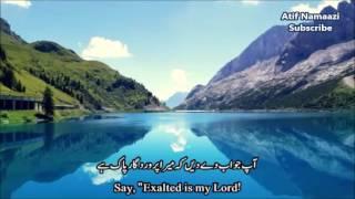 vuclip Surah Al-Isra (89-96) & Surah At-Tariq: Qari Ibrahim Al-Jabarti (English/Urdu Subtitles)