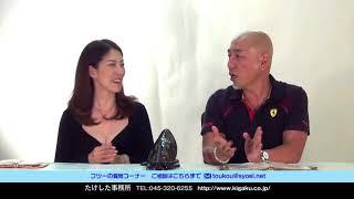質問:エグザイルのTAKAHIROと武井咲が結婚しましたね。2人の相性はどう...
