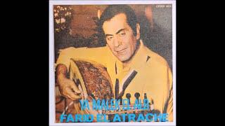 7    أغاني جميلة ورائعة من فريد الأطرش   ❤❤ Beautiful songs of Farid Al Atrash