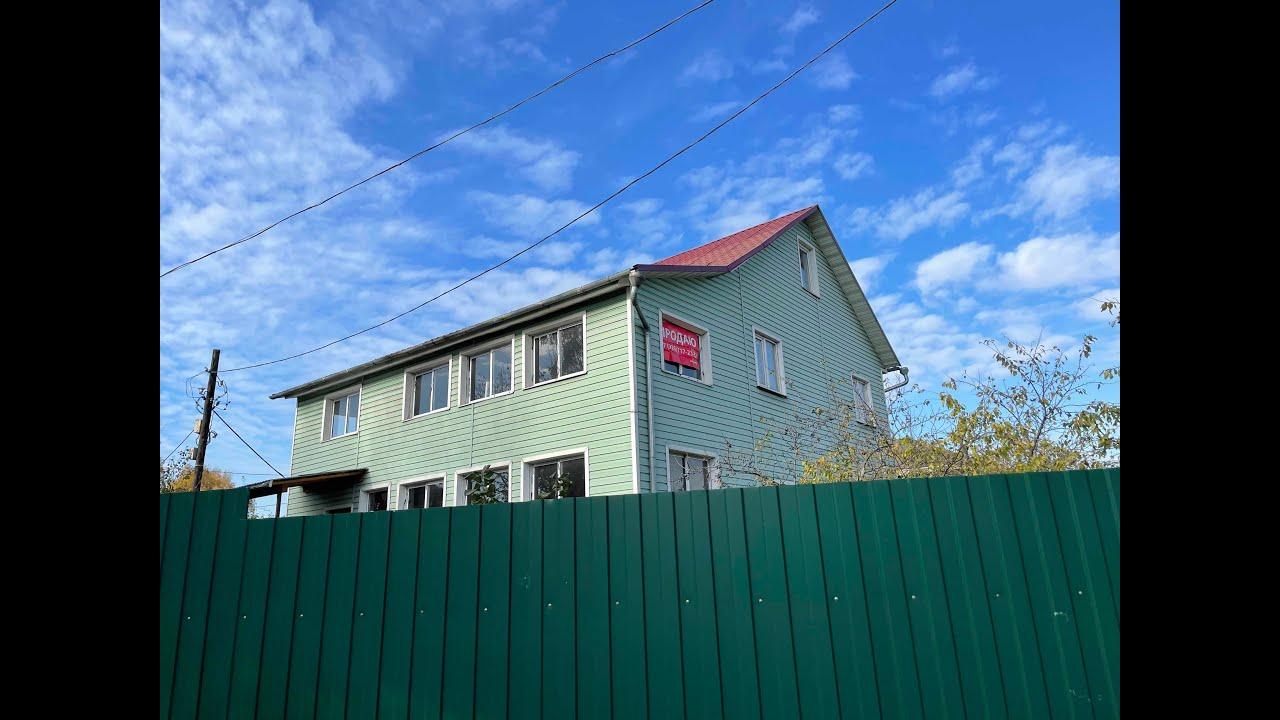 Купить дом Люберцы   Томилино дом 160 м2 участок 9.2 сотки   Риелтор Люберцы
