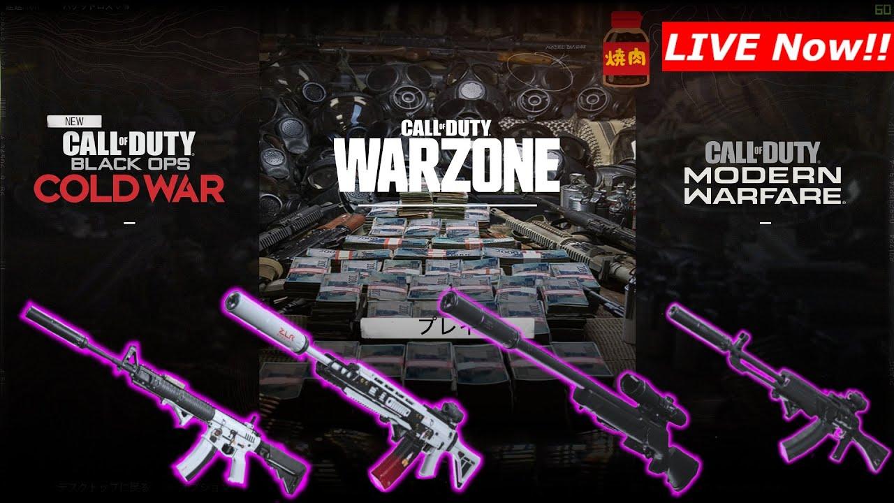 [CoD:Warzone] やっぞ [PC]